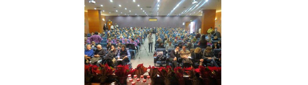II Concurs de Postals de Nadal de l'Associació Catalana de Llars de Salut Mental (ACLLSM)